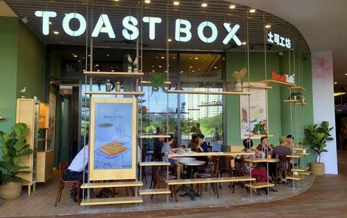 Toast Box coffee shop at Waterway Point in Singapore.