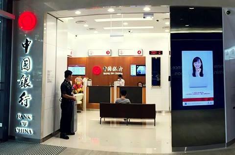 Bank of China branch Punggol Singapore.