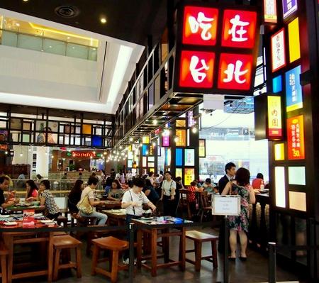 eat at taipei restaurant Singapore.