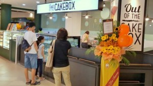 Out of the Cake Box bakery shop Our Tampines Hub Singapore.