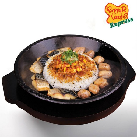 Pepper Lunch Express Curry Chicken & Fish Pepper Rice meal Singapore.