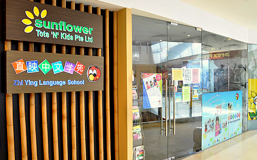 Sunflower preschool Hougang Mall Singapore.