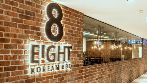 E!GHT Korean BBQ restaurant Shaw Centre Singapore.