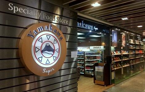 Yamakawa Super Japanese grocery store Clarke Quay Central Singapore.