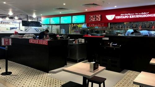 Yentafo Kruengsonge Thai restaurant Singapore.