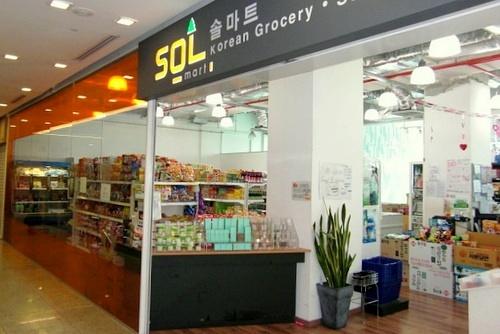 SolMart Korean Grocery Stores in Singapore - SHOPSinSG
