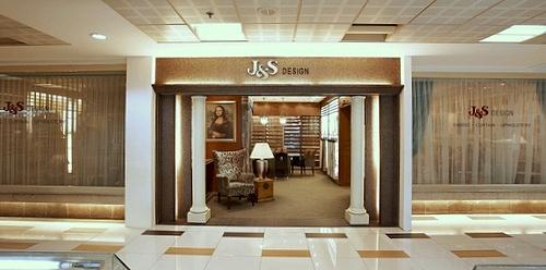 J & S Design home decoration showroom Tanjong Katong Complex Singapore.
