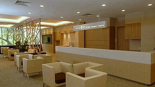NeuGlow The Aesthetics Doctors clinic at The Centrepoint shopping centre in Singapore.