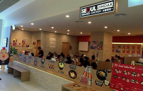 Seoul Jjimdak Jjigae Korean restaurant at City Square Mall in Singapore.