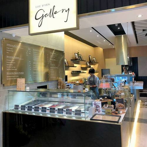The Dark Gallery dessert shop at Takashimaya Shopping Centre in Singapore.