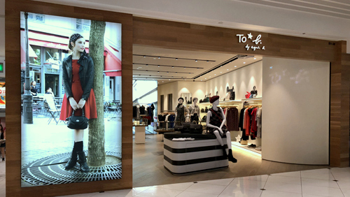 To b. by agnès b. clothing shop at Ngee Ann City in Singapore.