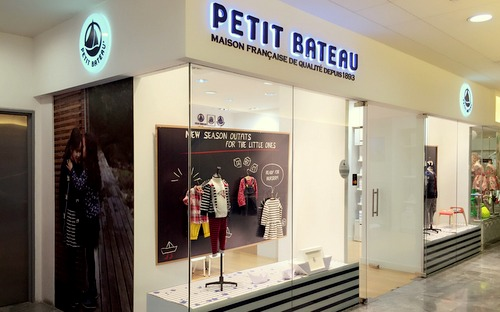 Petit Bateau clothing store at Paragon shopping centre in Singapore.