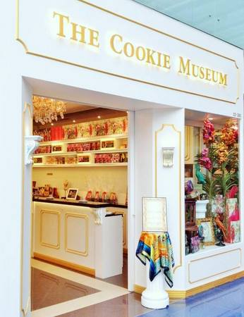 The Cookie Museum cookie shop at Marina Square shopping centre in Singapore.