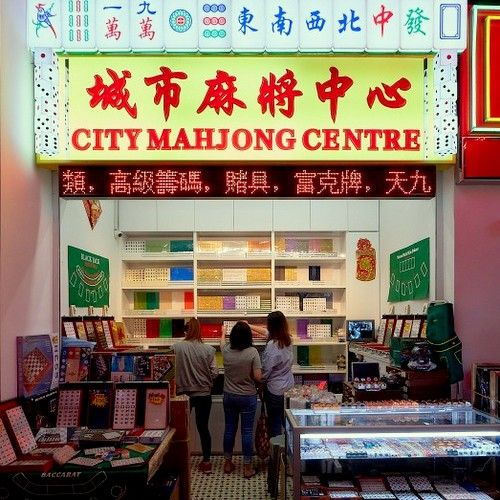 City Mahjong Centre at Jurong Point shopping centre in Singapore.
