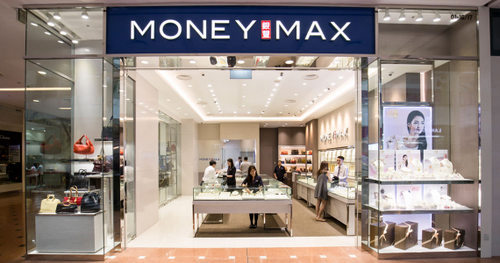 MoneyMax pawn shop at Jurong Point shopping centre in Singapore.