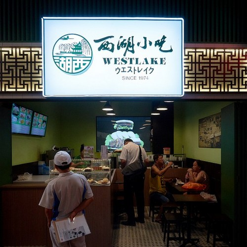 Westlake Chinese restaurant at Jurong Point mall in Singapore.