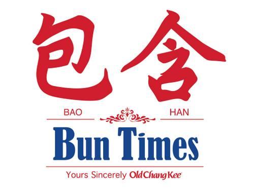 Bun Times bakery shop in Singapore.