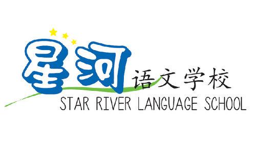 Star River Language School in Singapore.