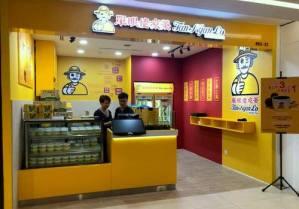 Tan Ngan Lo Herbal Tea outlet at Bukit Panjang Plaza mall in Singapore.