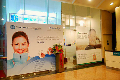 Tiong Bahru Dental Surgery clinic at Tiong Bahru Plaza mall in Singapore.