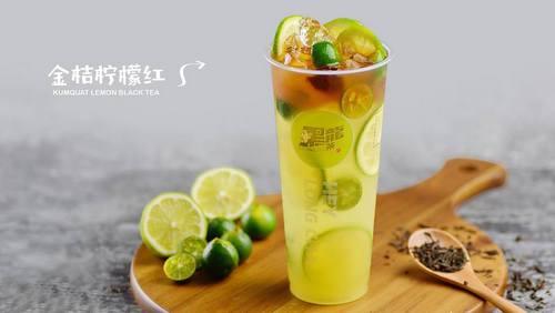 Hey Long Cha's Kumquat Lemon Black Tea, available in Singapore.