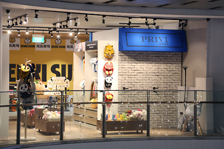 PriviKids children's clothing store at Waterway Point shopping centre in Singapore.