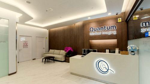 Quantum Medical Imaging clinic at Aperia Mall in Singapore.