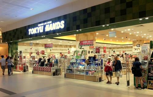 Tokyu Hands department store in Singapore.
