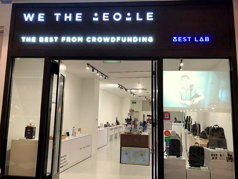 We The People store at Millennia Walk mall in Singapore.