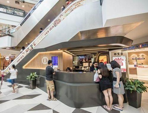 Bukit Panjang Plaza customer service centre in Singapore.