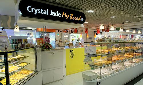 Crystal Jade My Bread Bakery Shops in Singapore - SHOPSinSG