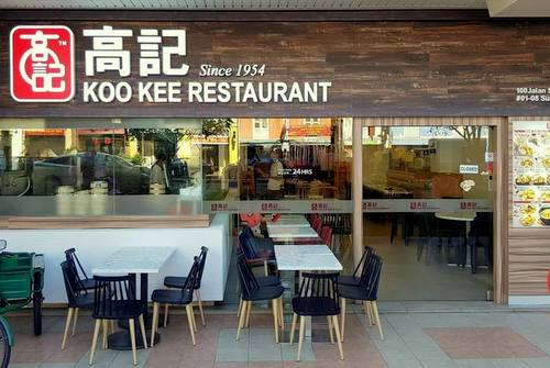 Koo Kee Restaurant at Sultan Plaza in Singapore.