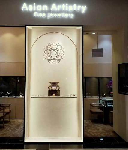 Asian Artistry Fine Jewellery shop in Singapore.