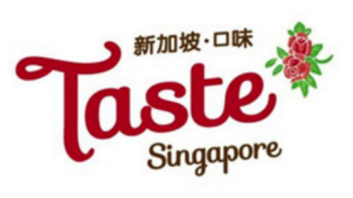 Taste Singapore confectionery shop in Singapore.