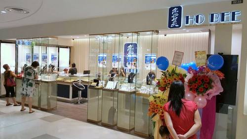 Ho Bee Goldsmith & Jewellery at Compass One in Singapore.