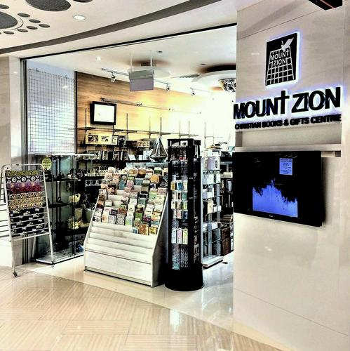 Mount Zion Christian Books & Gifts Centre at Eastpoint Mall in Singapore.