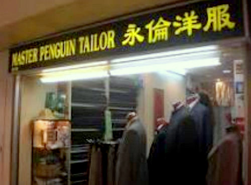 Master Penguin Tailor at Far East Plaza shopping centre in Singapore.