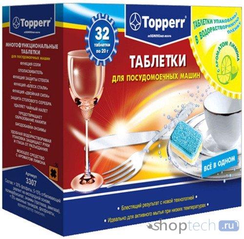 Таблетки Topperr 3307 за 700.00 р. Купить Таблетки Topperr ...