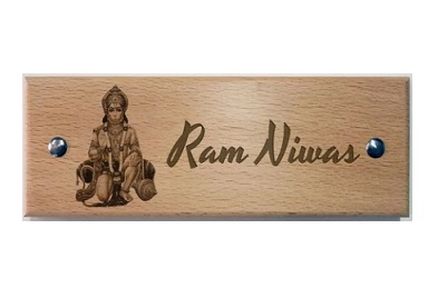 HANUMAN CHALISA IN ENGLISH, HANUMAN CHALISA NAME PLATE
