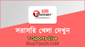 T sports live cricket, Tsports, T sports live today, T Sports channel Bangladesh live, T sports live TV, Jagobd, BDIX TV, Tsports live, Ten sports live, T Sports Live cricket match today 2021, Ten sports Live Cricket, T Sports Live app, টি স্পোর্টস লাইভ, টি স্পোর্টস, টি স্পোর্টস লাইভ দেখুন, সরাসরি খেলা দেখুন, t sports live, t sports live cricket, t sports live app, t sports live app download, t sports live cricket app, t sports live cricket match today 2021, t sports live 2021, t sports live ipl 2021, t sports live football match today, t sports live tv, t sports live score, t sports live bd, t sports live football, p v t sports live, t sports live cricket, t sports live today, t sports live stream, t sports live apps, t sports live app, t sports live cricket match today, t sports live app download, t sports live match, t sports live cricket match today 2021, t sports live cricket match today 2020, t sports live 2021, t sports live cricket tv, t sports live bangladesh vs west indies, t sports live app download for pc, t sports live cricket today, t sports live ipl 2021, t sports live cricket match 2021, t sports live bangladesh vs sri lanka 2021, b t sports live football, t sports live cricket, t sports live cricket match today, t sports live cricket app, t sports live cricket match today 2021, t sports live cricket match today 2020, t sports live cricket tv, t sports live cricket today, t sports live cricket match 2021, t sports live cricket bangladesh vs sri lanka, t sports live cricket video, t sports live cricket score, t sports live cricket match,
