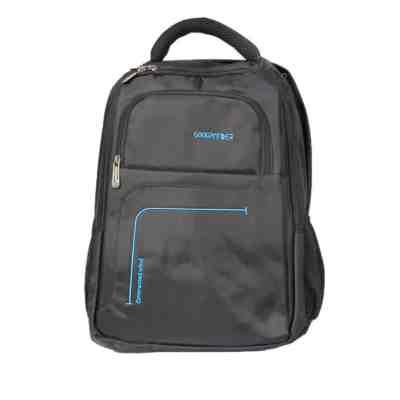 Good Partner MultiPurpose Backpack