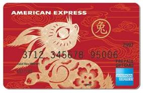 American Express Introduces The Year of The Rabbit Gift Card!!