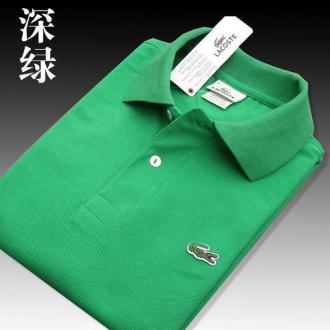 Men Summer Polo Shirt Brand Fashion Cotton Short Sleeve Polo Crocodile Shirts Male Solid Jersey Breathable Tops Tees 3658