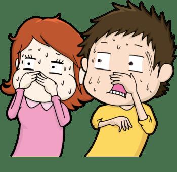 うざい教師、嫌いな教師のかわし方とつぶし方