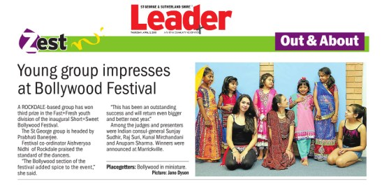 The-Leader---Awards