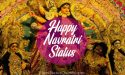 Navratri Status - Happy Navratri Wishes Messages