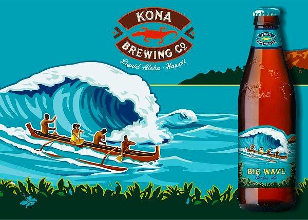 Kona-Big-Wave
