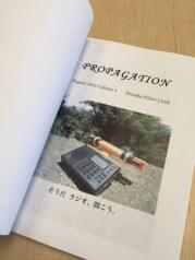 Propagation2