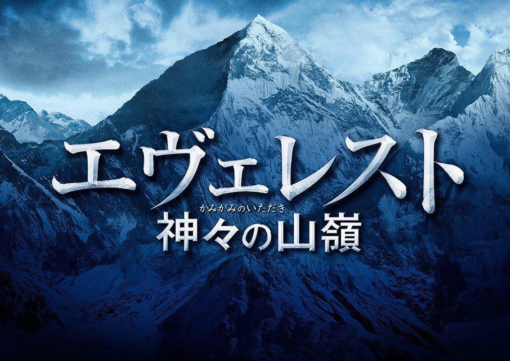 昨日はこの映画を観てきました。