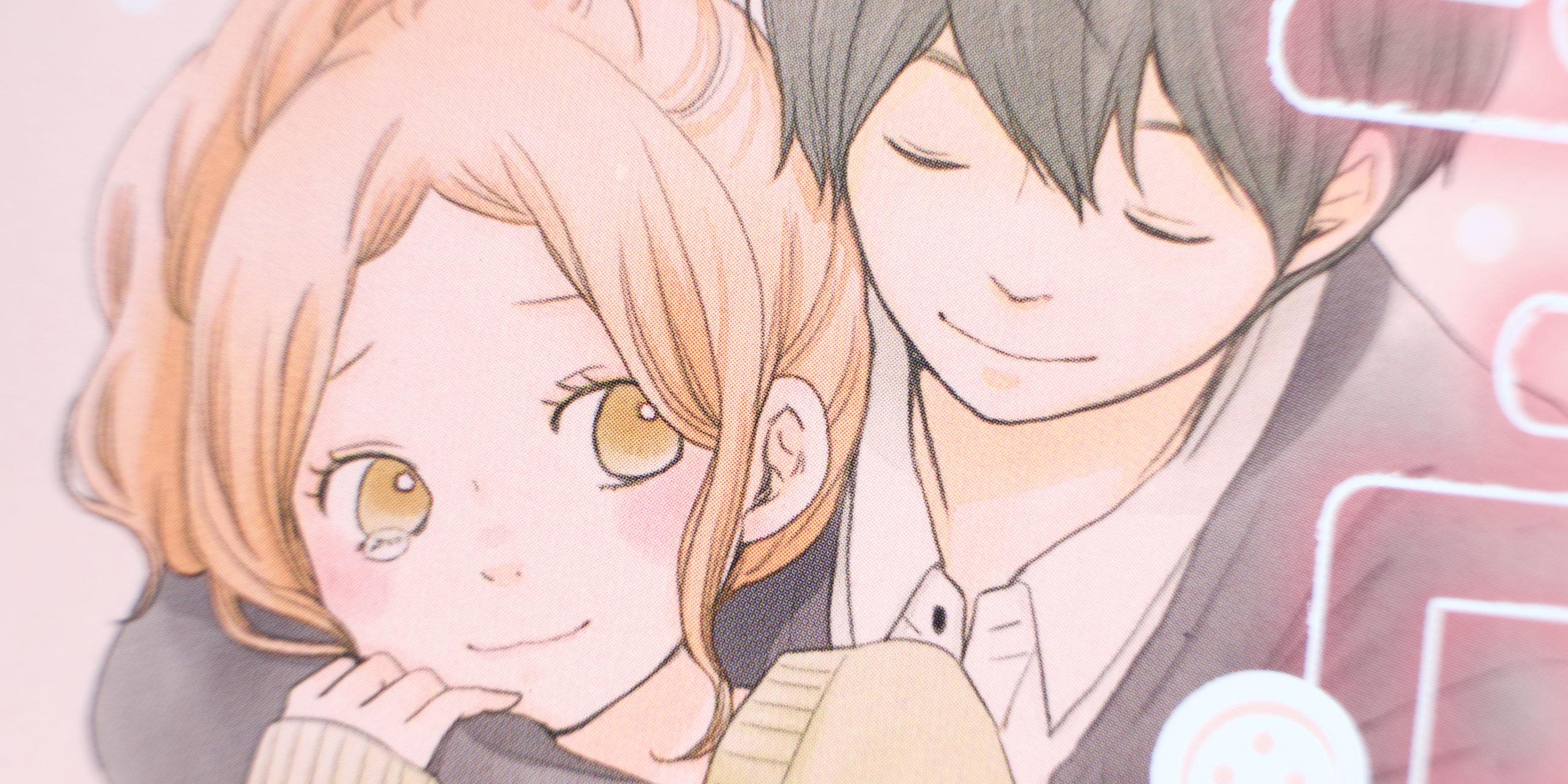 Kokoro Button: Kasuga-san and Kōga-kun! ココロ・ボタン